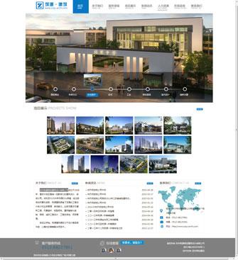 苏州筑源规划建筑设计有限公司