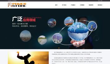 普尔司通新能源科技(太仓)有限公司