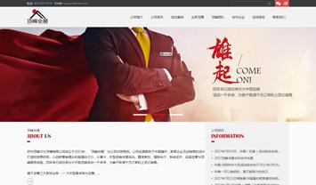 苏州企业管理公司