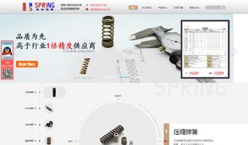 广州爱劲弹簧技术有限公司