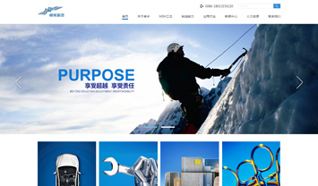 昆山卓米精密制造科技有限公司