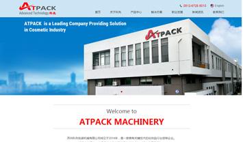 苏州包装机械公司